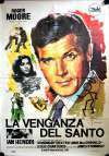 Simon Templar: Die sizilianische Mafia (Vendetta for the Saint)